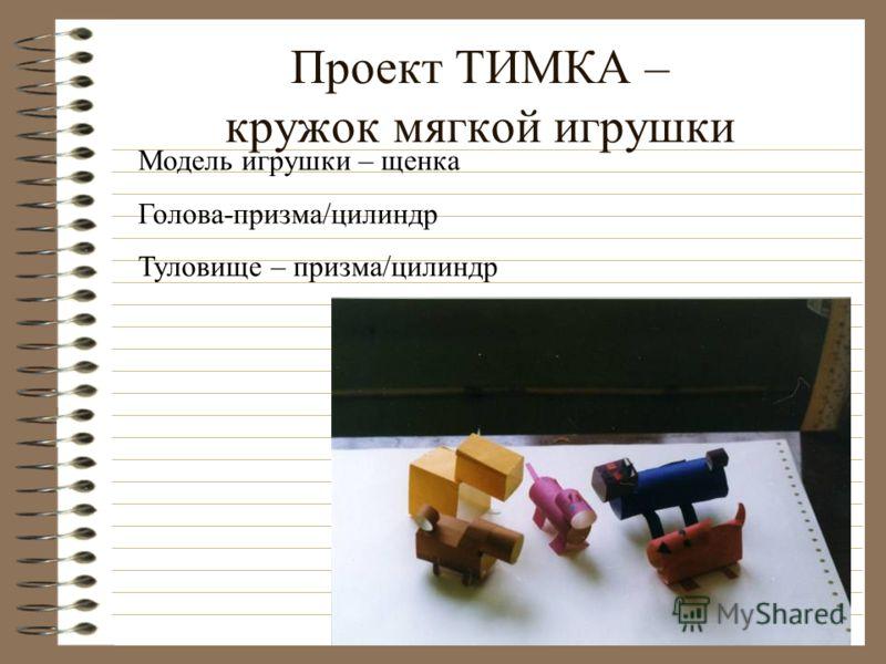 Проект класса Наряди елку елочные игрушки