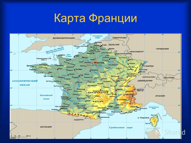 Герб Франции На гербе изображены: Пельты с с головой льва и монограммой «RF», означающей Французская Республика. Ветки оливы, символизирующие мир. Дубовая ветвь, символизирующая мудрость. Фасции, являющейся символом правосудия