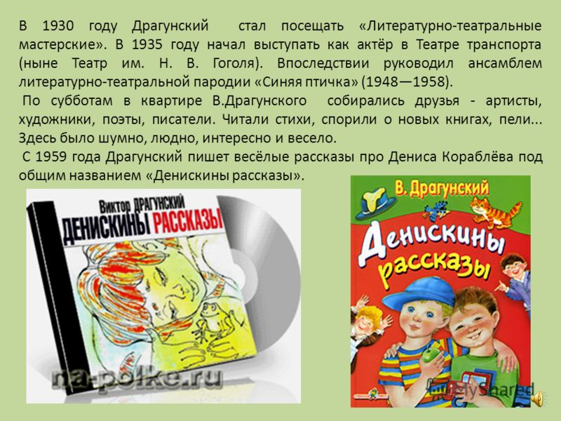 История русского цирка