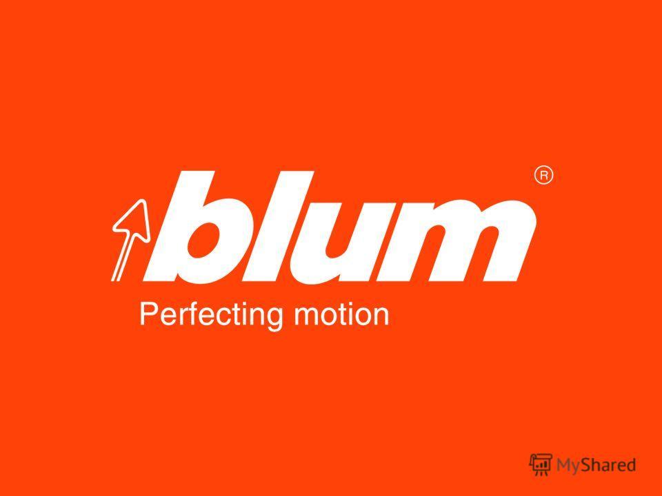 © Julius Blum GmbH