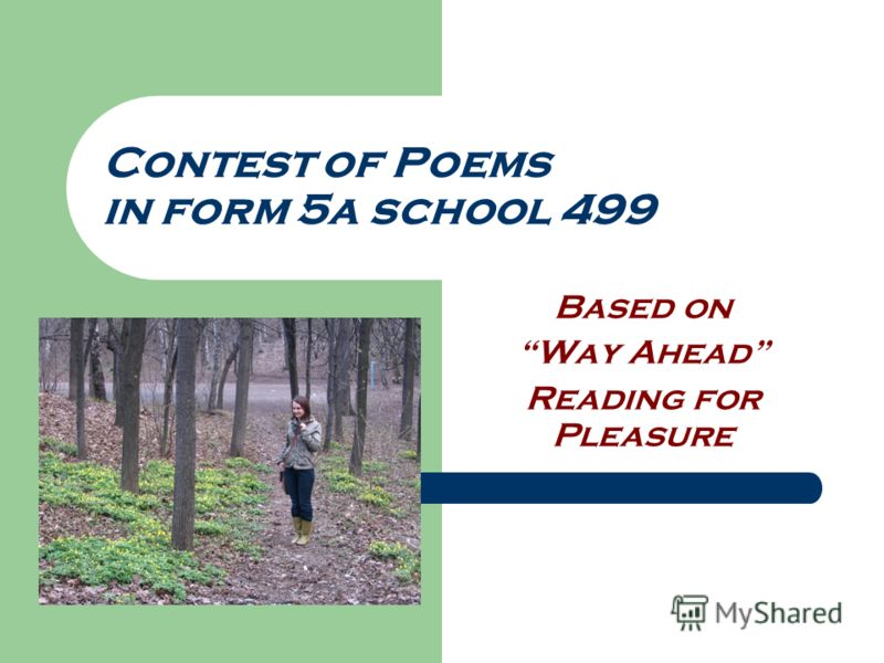 Contest of Poems in form 5a school 499 Based on Way Ahead Reading for Pleasure