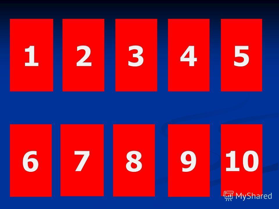 4 картинки в одноклассниках ответы на все уровни 14
