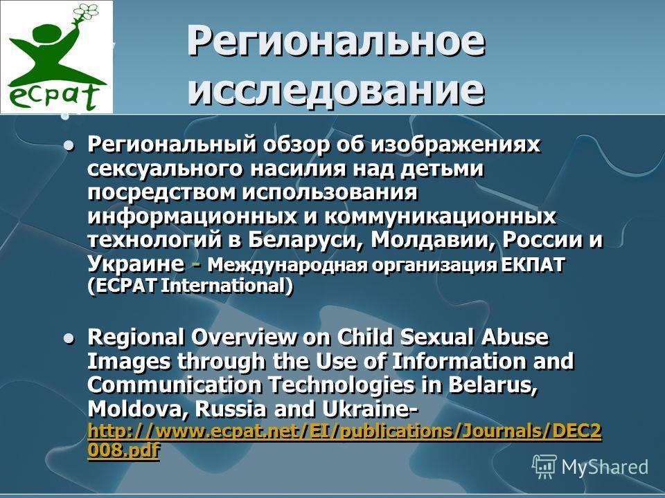 Детский секс порнография