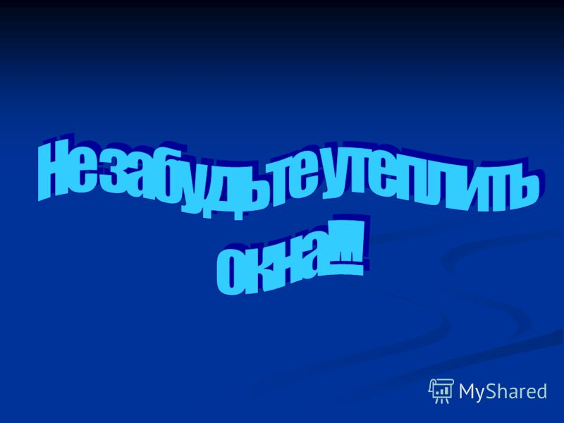 Алексей Безбородов  персоны на BFMru