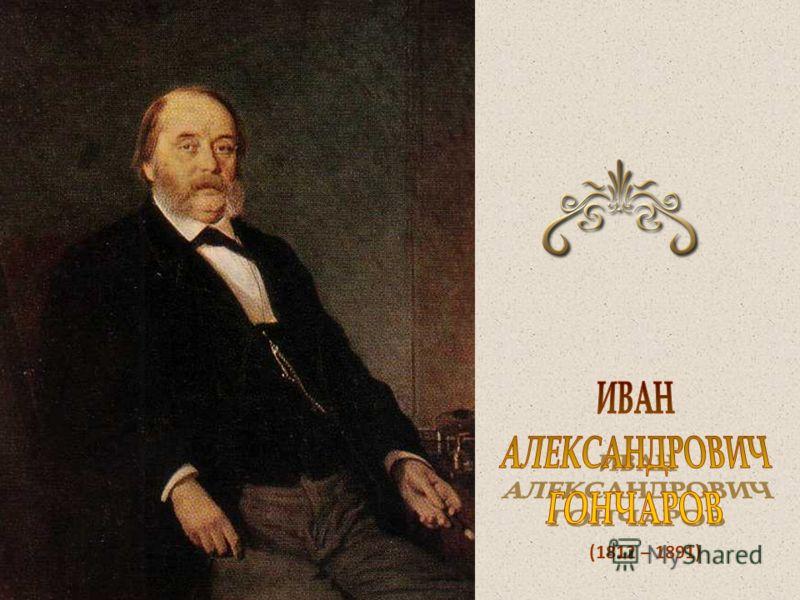(1812 – 1891)