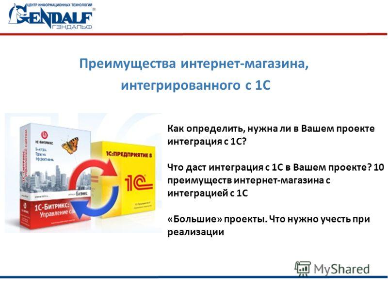 e2d408083 Презентация на тему: