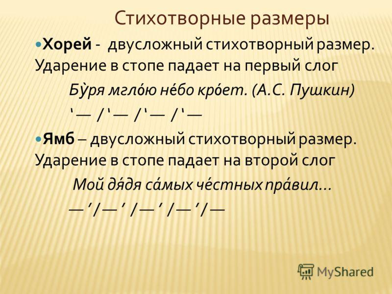 """Презентация на тему: """"ЕДИНЫЙ"""