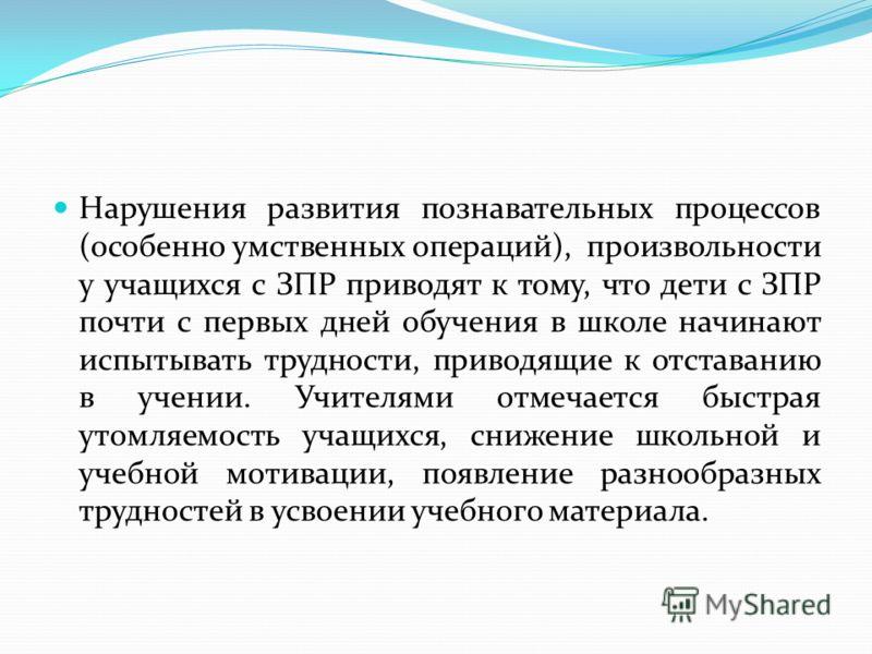 Исатаева У.Н., учитель-дефектолог, логопед Бариева И.С., психолог СОШ 73