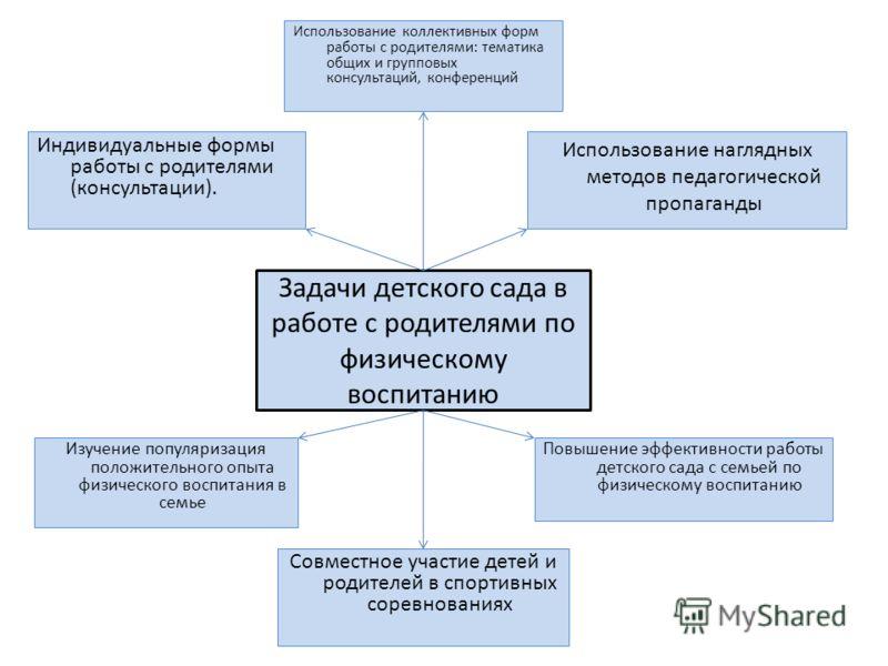 slide_21.jpg