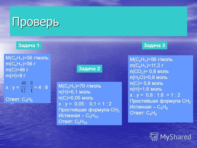 Решите задачу Найдите молекулярную формулу углеводорода, массовая доля углерода в котором составляет Найдите молекулярную формулу углеводорода, массовая доля углерода в котором составляет 85,7 %. Относительная плотность этого углеводорода по азоту ра