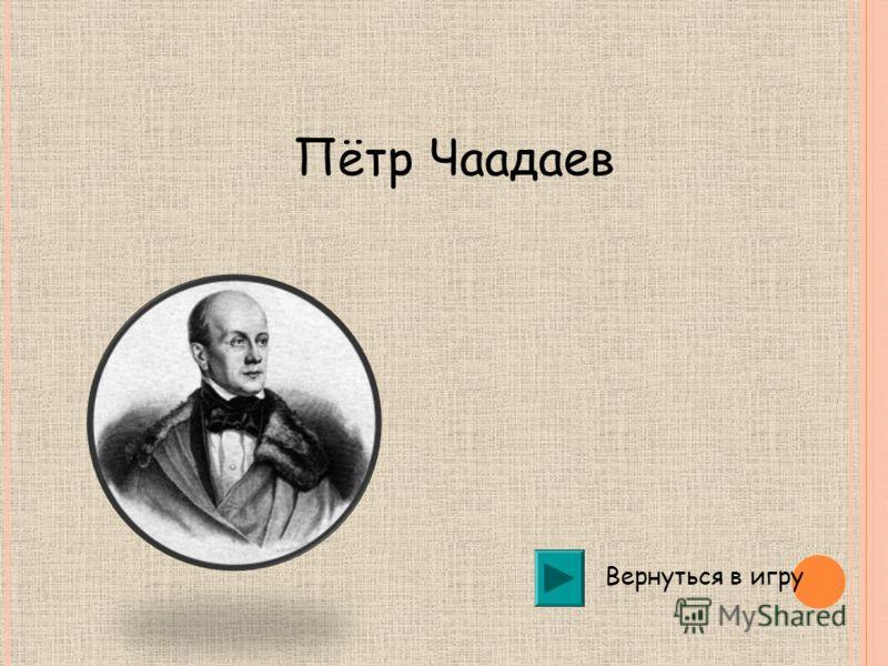 Сколько лет было пушкину когда он стал лицеистом а 10 лет