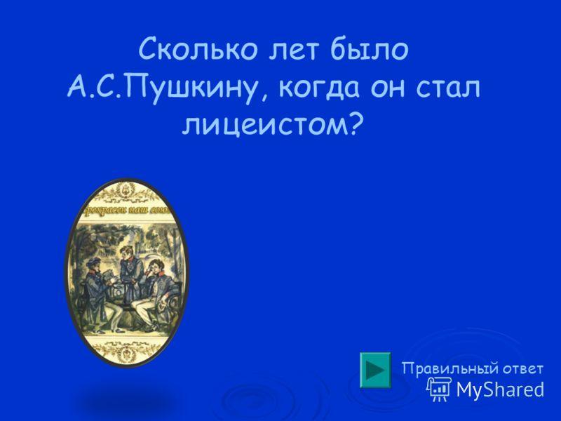 В М ОСКВЕ, ШЕСТОГО ИЮНЯ 1799 ГОДА. Вернуться в игру