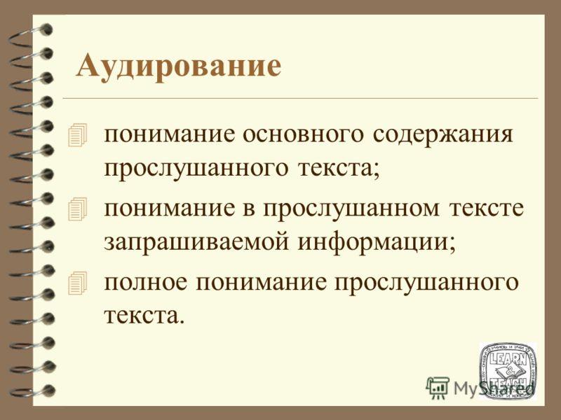 Результаты ЕГЭ в 2010 году по английскому языку в НСО 4 Самым активным в области оказался Новосибирский район - 55 выпускников, затем Куйбышевский - 28 и Колыванский - 15. 4 В городах областного подчинения - Бердске - 52 выпускника, Искитиме -22, Оби