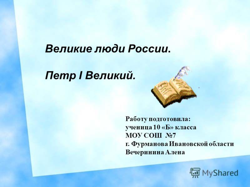 знакомства в фурманове ивановская область без регистрации