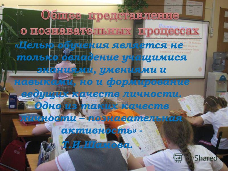 Информационные технологии обучения – новые возможности ученика и учителя. доступ к нетрадиционным источникам информации повышение информационной вооружённости усиление мотивации обучения развитие творческих способностей создание благополучного эмоцио