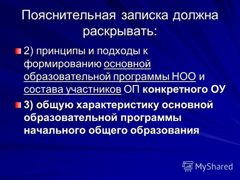 Бесплатно Скачать Образовательную Программу Школа России
