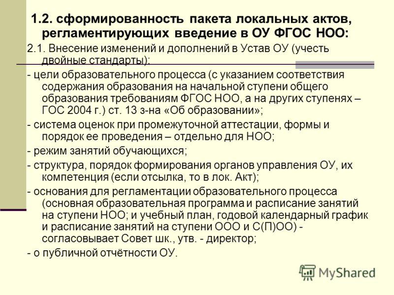 С.м.курганский Годовой План Работы Школы Скачать Бесплатно
