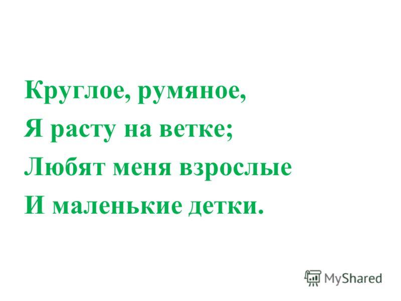 [й][у][й][у] ю ю[у][у] юла Люба мою