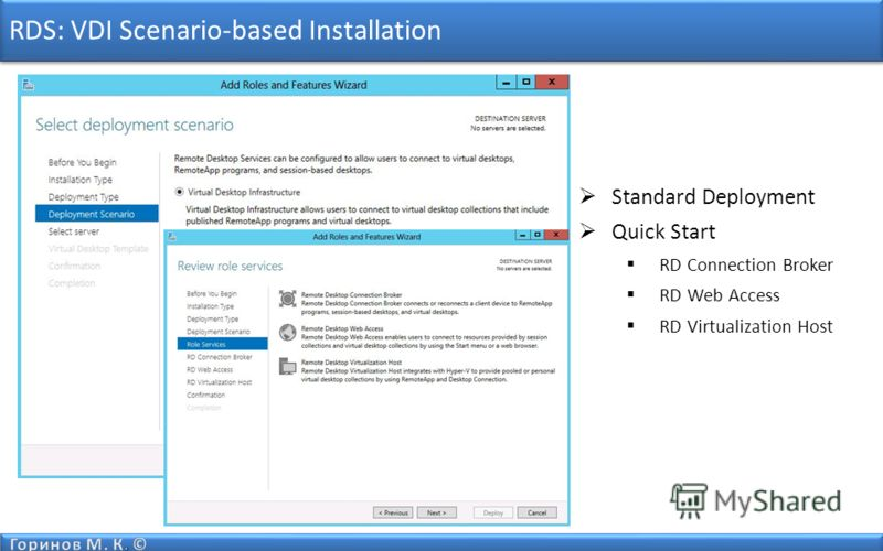 RDS: VDI Scenario-based Installation Standard Deployment Quick Start RD Connection Broker RD Web Access RD Virtualization Host