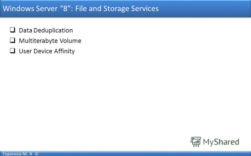 Windows Server 8: File and Storage Services Data Deduplication Multiterabyte Volume User Device Affinity