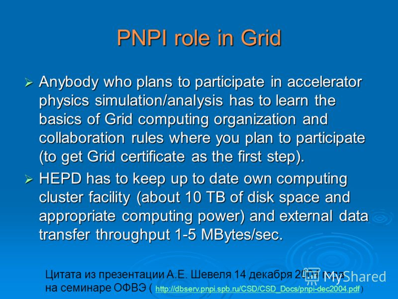 PNPI role in Grid Anybody who plans to participate in accelerator physics simulation/analysis has to learn the basics of Grid computing organization and collaboration rules where you plan to participate (to get Grid certificate as the first step). An