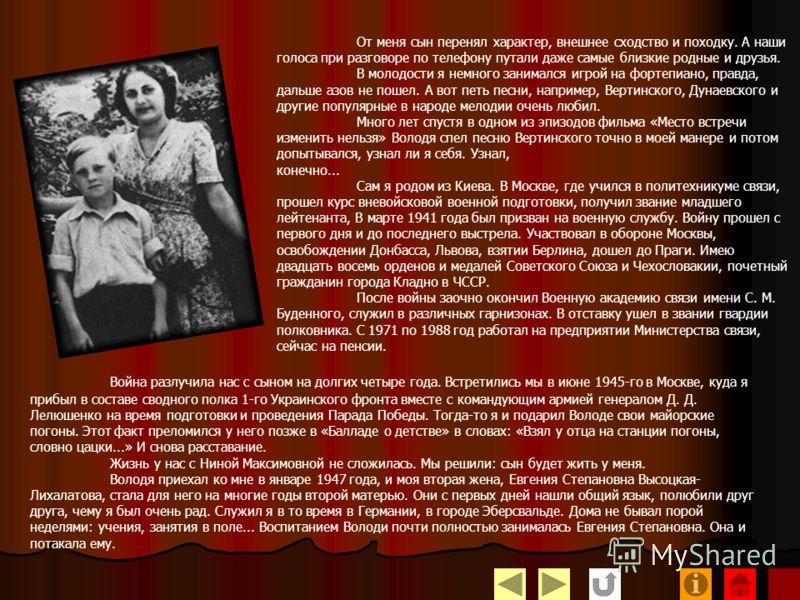 Владимир Высоцкий оставил большое творческое наследие, попытки проанализировать которое сделаны и на страницах периодической печати, и в книгах о нем. Разумеется, это только начало, и специалистам предстоит немалая работа по изучению и осмыслению его