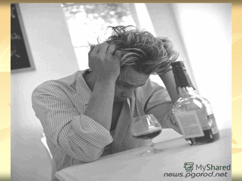 1.Начальная фаза: опьянение с выпадением памяти, «затмение». Развивается жадность к алкоголю. 2. Критическая фаза: утрата контроля над собой после первого глотка. Развивается агрессивность. 3. Хроническая фаза: Ежедневное похмелье, распад Личности, п