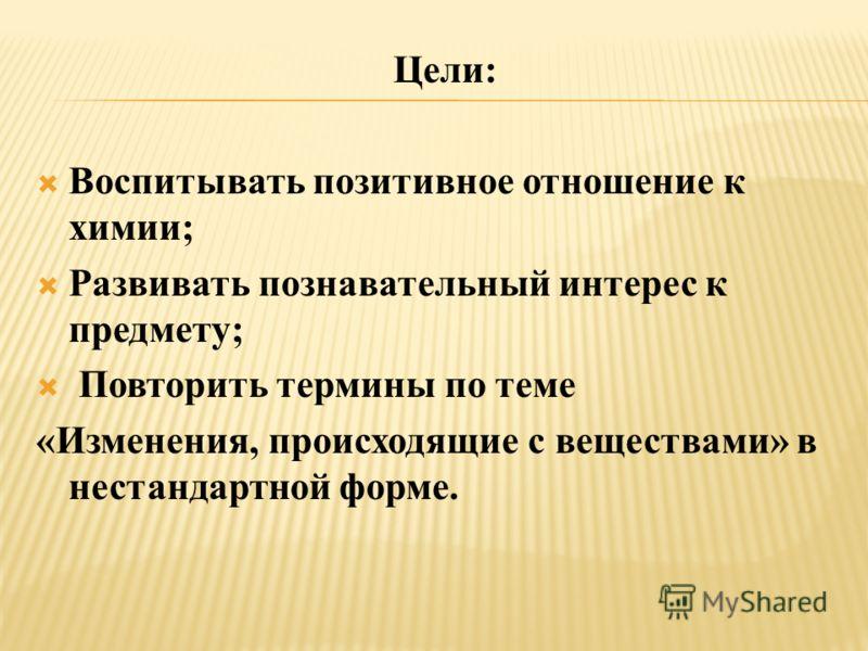 Знакомства бесплатно белгородская обл