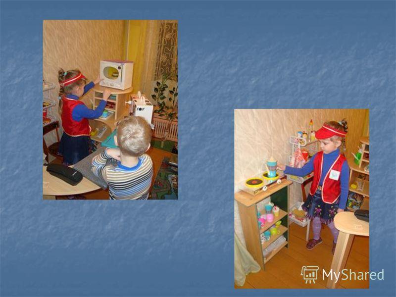 Невролог в областной больнице ярославля