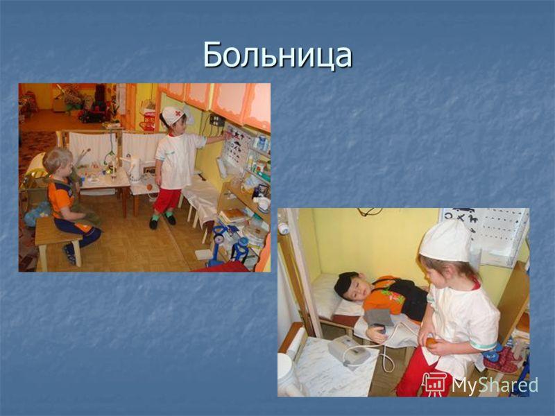 Детская городская стоматологическая поликлиника в новосибирске