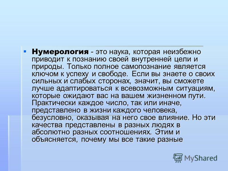 михайловск свердловская область фото