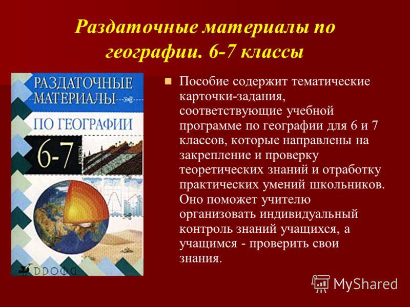 Гдз Литература Практикум Обернихина