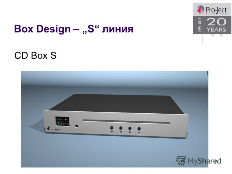 Box Design – S линия 24 CD Box S
