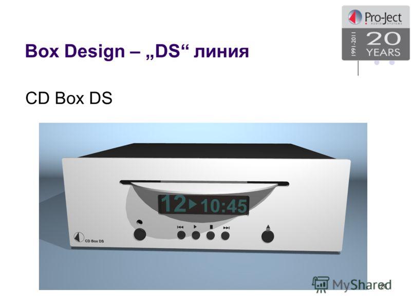 Box Design – DS линия 26 CD Box DS