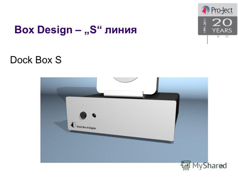 Box Design – S линия 28 Dock Box S