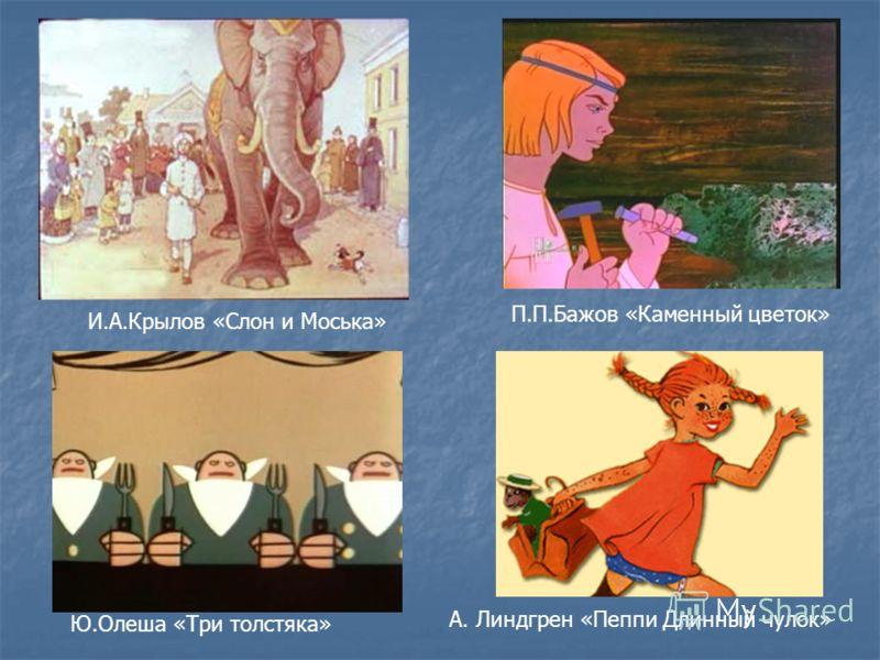 Аудиокниги Юрий Олеша слушать онлайн
