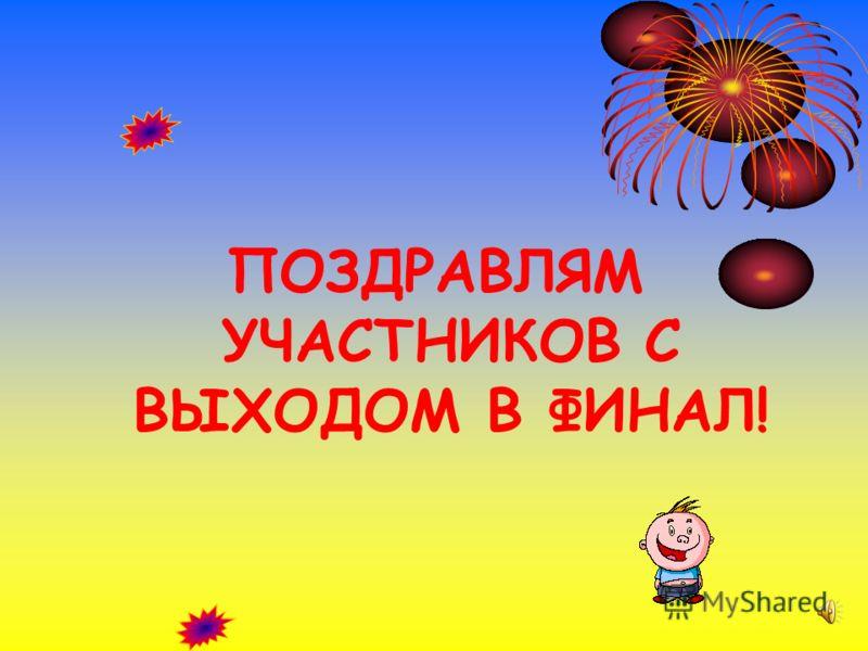 Тогда таблица расчетов будет выглядеть следующим образом: - 10 пудов коровьего масла, 60 копеек за пуд (10 х 60 = 600 копеек = 6 рублей); - 20 пудов соленой рыбы, 37 копеек за пуд (20 х 37 = 740 копеек = 7,4 рубля); - 2 воза семги, 10 рублей 25 алтын