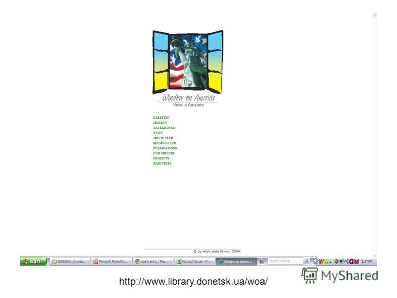 http://www.library.donetsk.ua/woa/