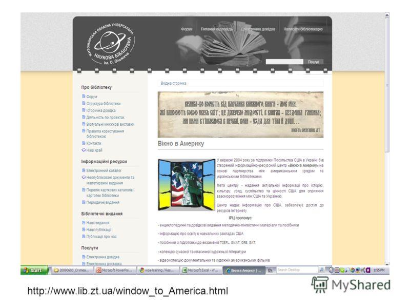 http://www.lib.zt.ua/window_to_America.html