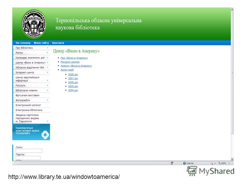 http://www.library.te.ua/windowtoamerica/