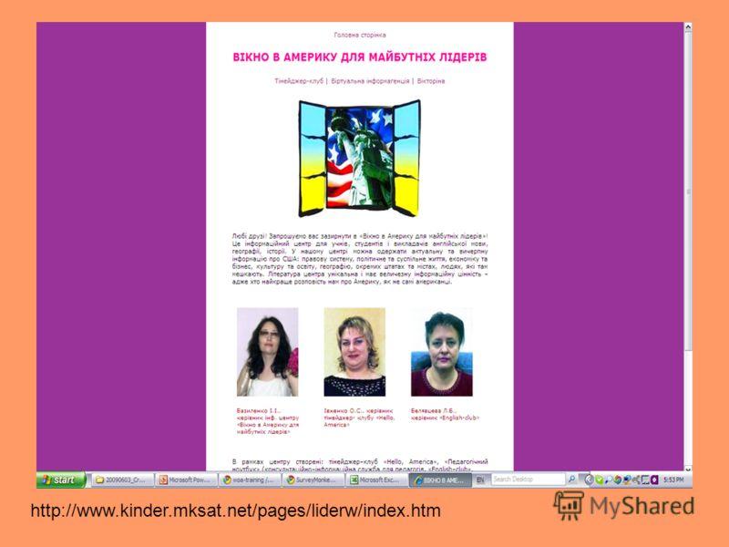 http://www.kinder.mksat.net/pages/liderw/index.htm