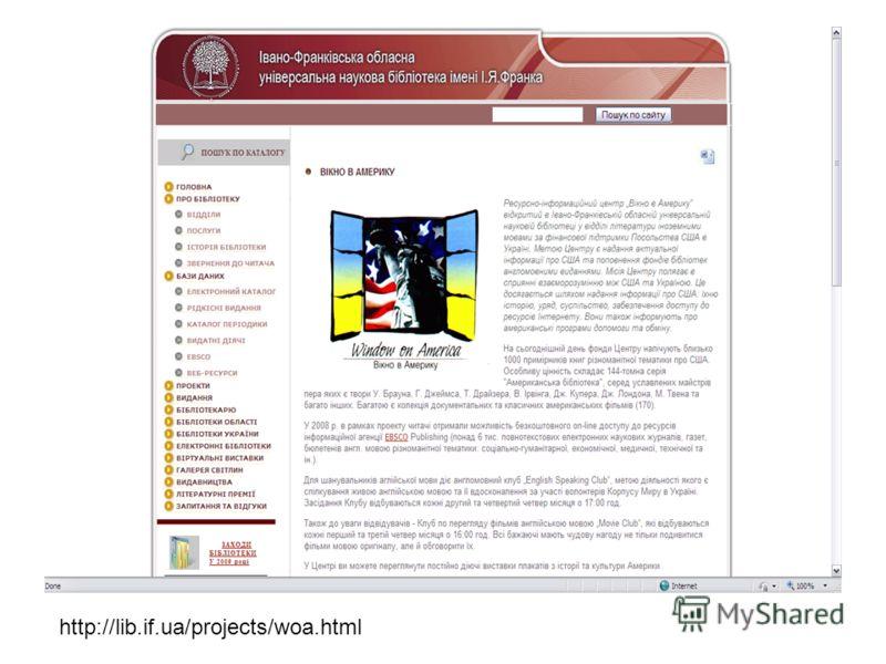 http://lib.if.ua/projects/woa.html