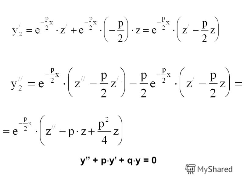 . y + p y + q y = 0