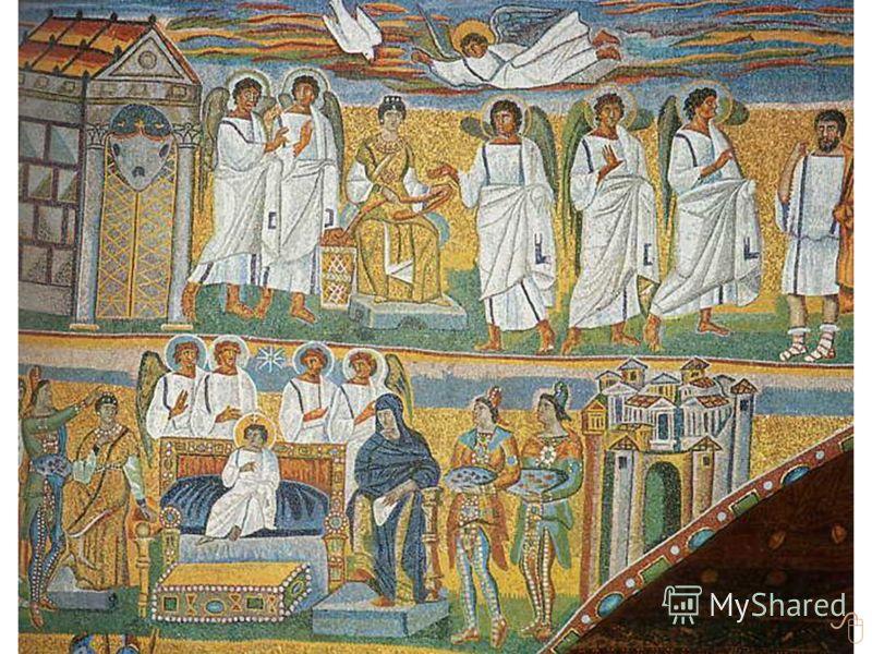 До конца IV в. Ангелы еще изображаются без крыльев Инобытие. Ангельские крылья Только в конце IV в. появляются изображения Ангелов с крыльями