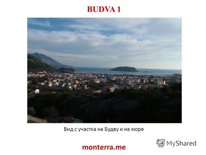BUDVA 1 Вид с участка на Будву и на море monterra.me