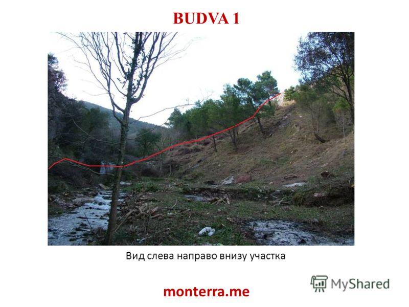 BUDVA 1 Вид слева направо внизу участка monterra.me