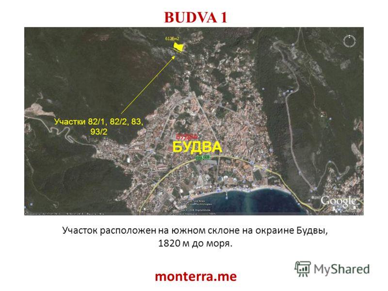 BUDVA 1 Участок расположен на южном склоне на окраине Будвы, 1820 м до моря. Участки 82/1, 82/2, 83, 93/2 БУДВА monterra.me