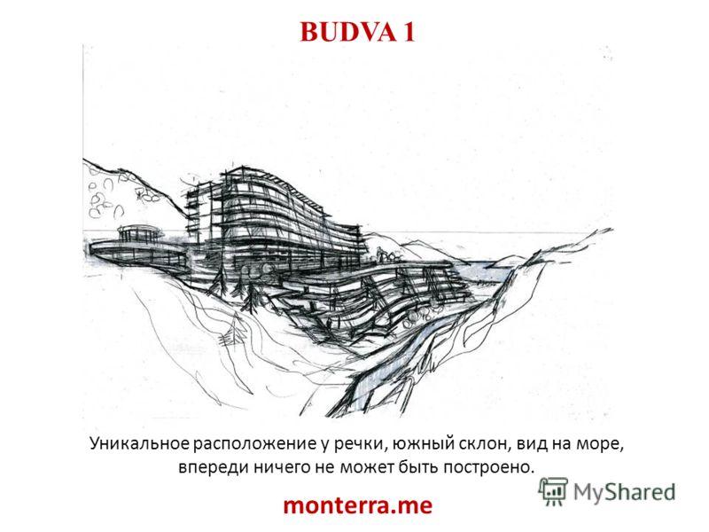 BUDVA 1 Уникальное расположение у речки, южный склон, вид на море, впереди ничего не может быть построено. monterra.me