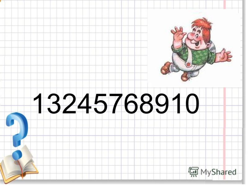 13245768910