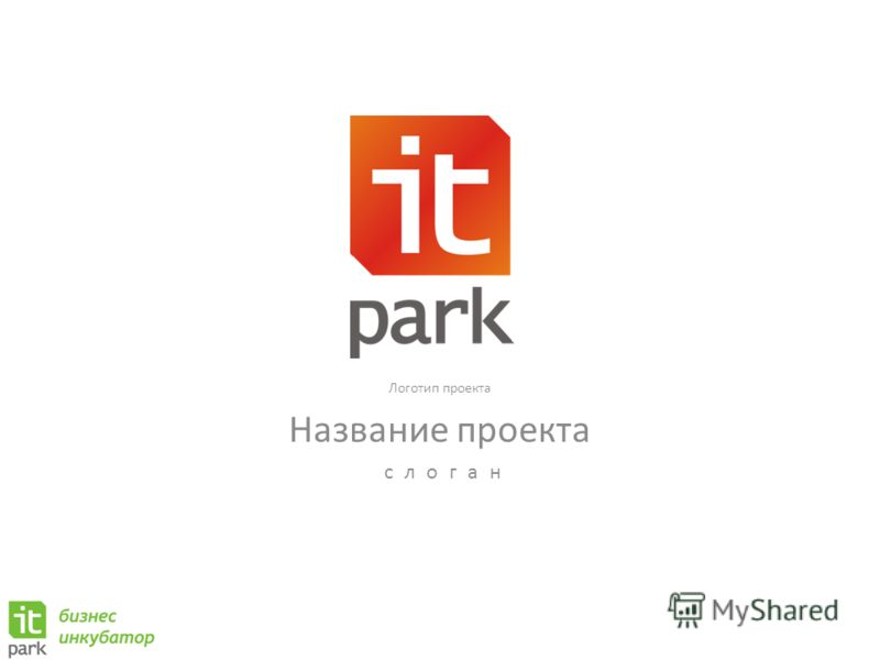 Логотип проекта Название проекта слоган